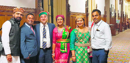 Pahari Natti Performed in British Parliament- United Kingdom