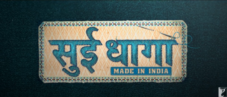 """Sui Dhaaga- Made In India"" Pure Swadeshi Movie will Release on 28th September"
